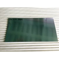 【アウトレット品】SUS631-CSP-3/4H 1.5t (105×200)